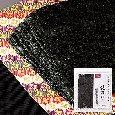 成城石井 佐賀有明海産 夜摘み一番海苔 焼のり 板のり10枚