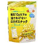 シルビア 糖質10g以下の油であげないロカボスナック とうもろこし (10g×7袋)×3個
