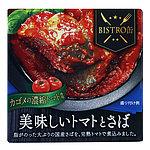 信田缶詰 美味しいトマトとさば 180g×3個