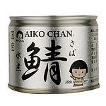 伊藤食品 美味しい鯖 水煮 190g×3個