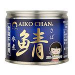 伊藤食品 美味しい鯖水煮 食塩不使用 190g×3個