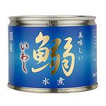 伊藤食品 美味しい鰯水煮 190g×3個