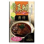 信田缶詰 国産真鯛煮付 内容量100g×3個