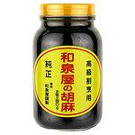 和泉屋 練り胡麻 【黒】 340g