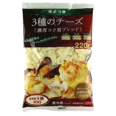 よつ葉 北海道十勝100 3種のチーズ濃厚コク旨ブレンド 220g