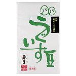 信州飯田「春月」 うぐいす豆 250g | D+2