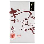 信州飯田「春月」 おたふく豆 250g | D+2