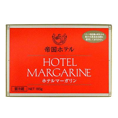 帝国ホテルキッチン ホテルマーガリン 185g×2個