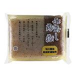 高水食品 缶蒸蒟蒻黒 380g×2個   D+2