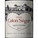 フランス ボルドー サン・テステフ 2020 CH カロン セギュール 750ml | 2020年プリムールワイン