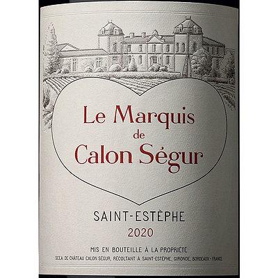 フランス ボルドー サン・テステフ 2020 ル マルキ ド カロン セギュール 750ml   2020年プリムールワイン