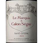 フランス ボルドー サン・テステフ 2020 ル マルキ ド カロン セギュール 750ml | 2020年プリムールワイン