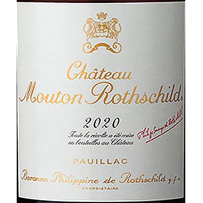 フランス ボルドー ポイヤック 2020 CH ムートン ロートシルト 750ml   2020年プリムールワイン
