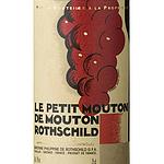 フランス ボルドー ポイヤック 2020 プティ ムートン ド ムートン ロ-トシルト 750ml | 2020年プリムールワイン