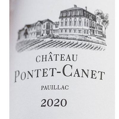 フランス ボルドー ポイヤック 2020 CH ポンテ カネ 750ml | 2020年プリムールワイン