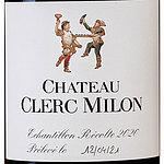 フランス ボルドー ポイヤック 2020 CH クレール ミロン 750ml | 2020年プリムールワイン