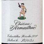 フランス ボルドー ポイヤック 2020 CH ダルマイヤック 750ml | 2020年プリムールワイン