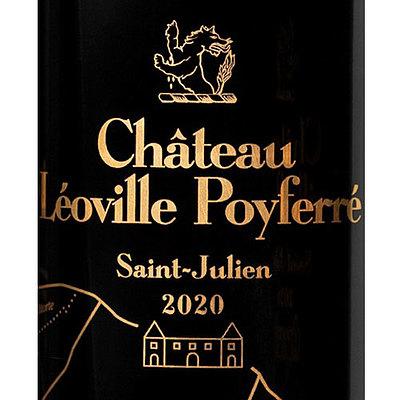 フランス ボルドー サン・ジュリアン 2020 CH レオヴィル ポワフェレ 750ml   2020年プリムールワイン