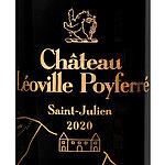 フランス ボルドー サン・ジュリアン 2020 CH レオヴィル ポワフェレ 750ml | 2020年プリムールワイン