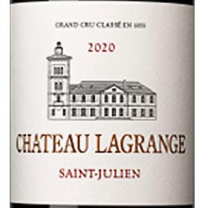 フランス ボルドー サン・ジュリアン 2020 CH ラグランジュ 750ml   2020年プリムールワイン