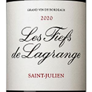 フランス ボルドー サン・ジュリアン 2020 レ フィエフ ド ラグランジュ 750ml | 2020年プリムールワイン