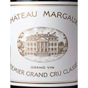 フランス ボルドー マルゴー 2020 CH マルゴー 750ml   2020年プリムールワイン