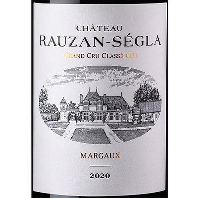 フランス ボルドー マルゴー 2020 CH ローザン セグラ 750ml   2020年プリムールワイン