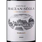 フランス ボルドー マルゴー 2020 CH ローザン セグラ 750ml | 2020年プリムールワイン