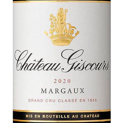 フランス ボルドー マルゴー 2020 CH ジスクール 750ml   2020年プリムールワイン