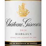 フランス ボルドー マルゴー 2020 CH ジスクール 750ml | 2020年プリムールワイン
