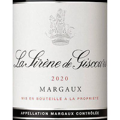 フランス ボルドー マルゴー 2020 ラ シレンヌ ドゥ ジスクール 750ml   2020年プリムールワイン
