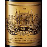 フランス ボルドー マルゴー 2020 アルタ エゴ 750ml | 2020年プリムールワイン