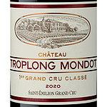 フランス ボルドー サン・テミリオン 2020 CH トロロン モンド 750ml | 2020年プリムールワイン