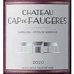 フランス ボルドー カスティヨン・コート・ド・ボルドー 2020 CH カップ ド フォジェール 750ml   2020年プリムールワイン