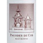 フランス ボルドー サン・テステフ 2020 レ パゴー ド コス 750ml | 2020年プリムールワイン