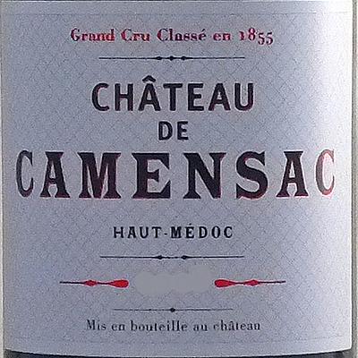 フランス ボルドー オー・メドック 2020 CH カマンサック 750ml | 2020年プリムールワイン